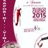 Montelibretti. Sapori di…vini, dal 19 al 21 giugno