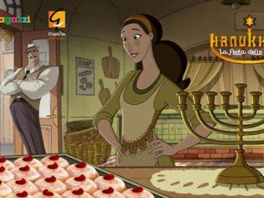 """In prima visione assoluta domenica 22 dicembre su Rai Gulp il corto di animazione """"Hanukkah – La festa delle luci"""""""